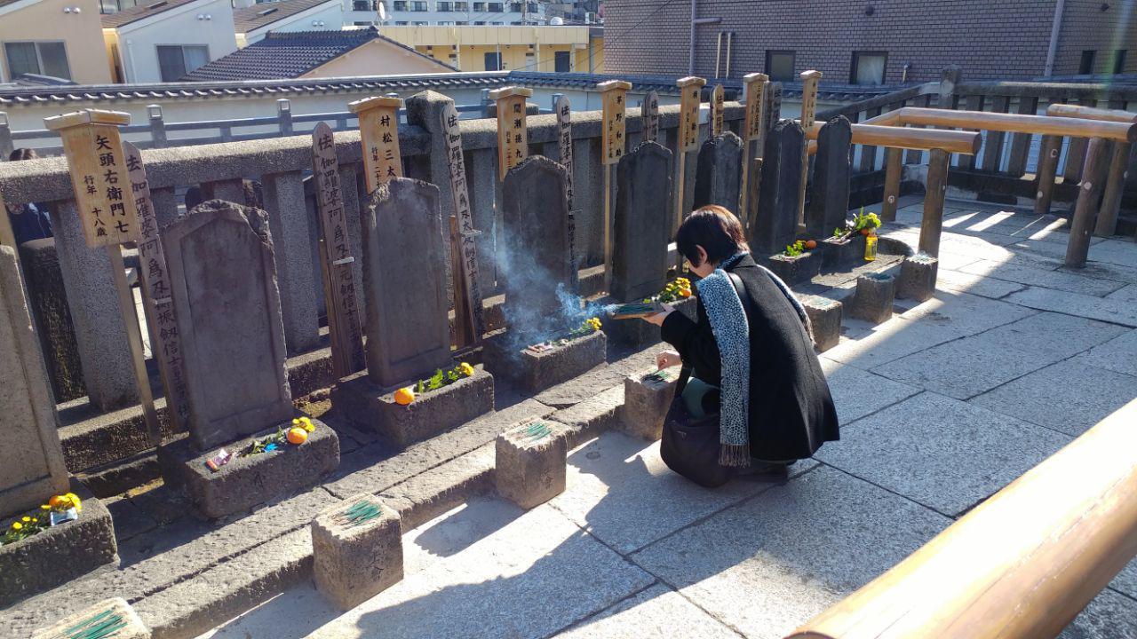 Sengaku-ji. tempio 47 ronin