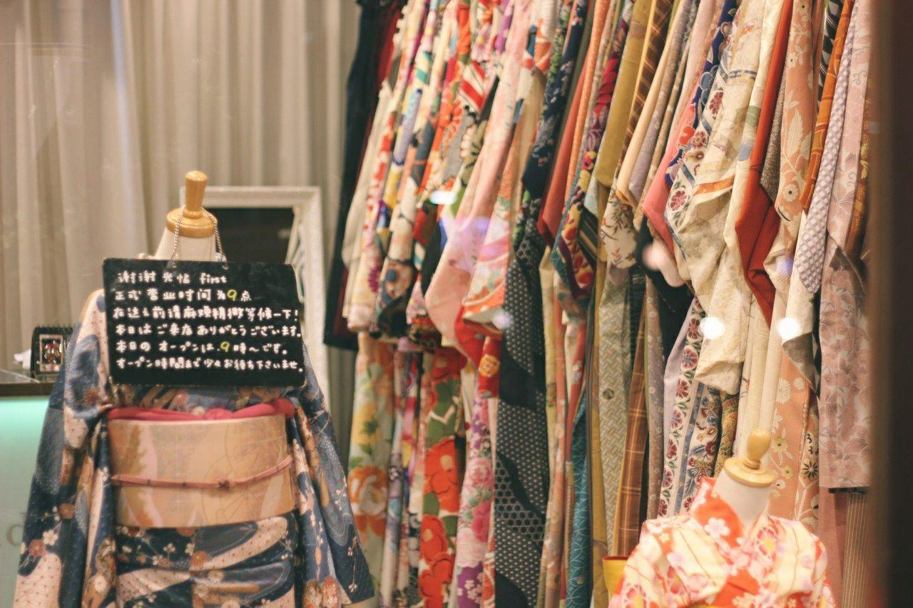 Kimonos for rent in Kyoto